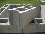 бетонный кирпич применение
