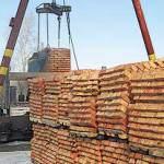 Чебоксарский кирпичный завод