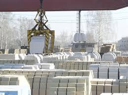 ярославский кирпичный завод