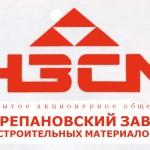 Черепановский кирпичный завод