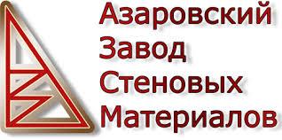 Азаровский Завод Стеновых Материалов