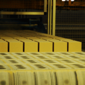 Кирпичный завод починки