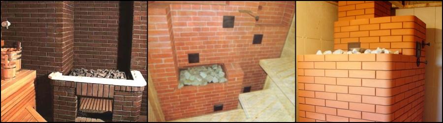 Примеры дровяных кирпичных печей