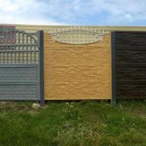 Железо-бетонные заборы состоят, из бетонных плит
