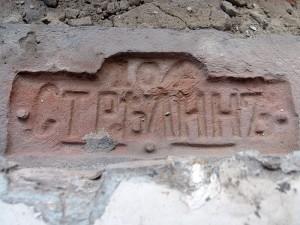 кирпич в россии Петр 1