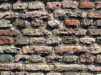 старинные опричнине стены