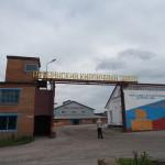 Афонинский кирпичный завод
