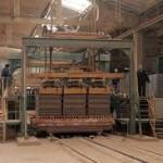 Пензенский кирпичный завод