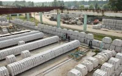 Костромской силикатный завод