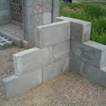 Лучшие блоки для строительства