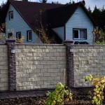 Забор из рваного кирпича
