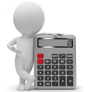 Калькуляторы онлайн